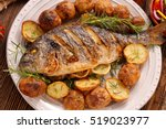 grilled fish with roasted... | Shutterstock . vector #519023977