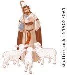 illustration of jesus christ is ... | Shutterstock .eps vector #519027061