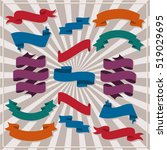 set of vintage ribbons and... | Shutterstock .eps vector #519029695