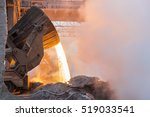 heavy industry. part of the... | Shutterstock . vector #519033541