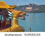 Dragon Boat On The Kunming Lak...
