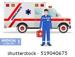 medical concept. detailed... | Shutterstock .eps vector #519040675