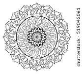 flower mandala for coloring.... | Shutterstock .eps vector #519042061