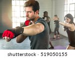intense focused man serious... | Shutterstock . vector #519050155
