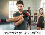 intense focused man serious... | Shutterstock . vector #519050161