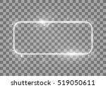 shining rectangle xmas festive... | Shutterstock .eps vector #519050611