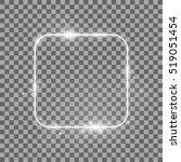 shining square xmas festive... | Shutterstock .eps vector #519051454
