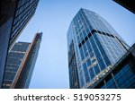 famous skyscrapers of city of... | Shutterstock . vector #519053275