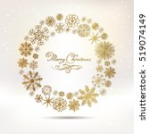 set of vector snowflakes | Shutterstock .eps vector #519074149