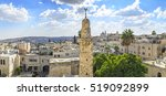 minaret and a view on the old... | Shutterstock . vector #519092899