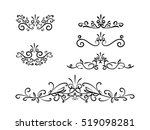set of swirl motif decoration | Shutterstock .eps vector #519098281