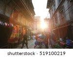 kathmandu  nepal   oct 20  2016 ... | Shutterstock . vector #519100219