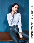 beautiful business woman lady... | Shutterstock . vector #519104047