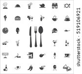 fork spoon knife icon on the... | Shutterstock .eps vector #519106921