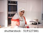 muslim traditional woman... | Shutterstock . vector #519127381