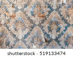 vintage textures  old wallpaper ... | Shutterstock . vector #519133474