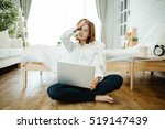 stressed woman with computer | Shutterstock . vector #519147439