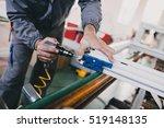manual worker assembling pvc... | Shutterstock . vector #519148135