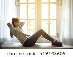 attractive female doing... | Shutterstock . vector #519148609