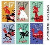 set of vector bright stamps...   Shutterstock .eps vector #519153601