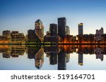 panorama of canary wharf... | Shutterstock . vector #519164701