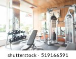 abstract blur gym and fitness... | Shutterstock . vector #519166591