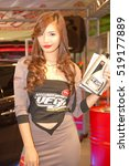 Small photo of MANILA, PH - NOV. 6: Unidentified female model at Manila Auto Salon on November 6, 2016 in Manila, Philippines. Manila Auto Salon is a annual gathering exhibit for automotive aftermarket industry.