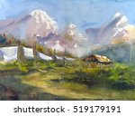 napal himalaya machapuchare... | Shutterstock . vector #519179191