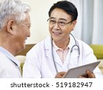 asian doctor talking to a... | Shutterstock . vector #519182947