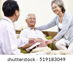 senior asian patient being... | Shutterstock . vector #519183049