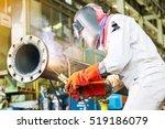 welder industrial automotive... | Shutterstock . vector #519186079