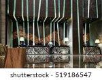 Stock photo hotel lobby interior 519186547