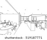 interior outline sketch drawing perspective of a space office | Shutterstock vector #519187771