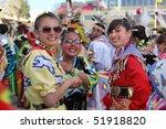 albuquerque  new mexico april... | Shutterstock . vector #51918820