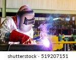 welder industrial automotive... | Shutterstock . vector #519207151