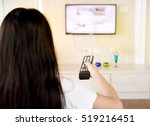 over the shoulder view of young ... | Shutterstock . vector #519216451