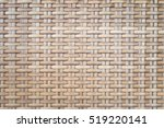 Surface Of Brown Wicker Texture