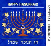 happy hanukkah blue background...   Shutterstock .eps vector #519221209