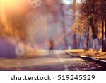 blurred background path in... | Shutterstock . vector #519245329
