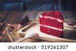 red velvet cake on wood board | Shutterstock . vector #519261307