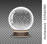 transparent snow globe. empty... | Shutterstock .eps vector #519262585