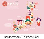 japan travel map in flat style  ... | Shutterstock .eps vector #519263521