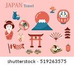 flat japan icon   japan travel...   Shutterstock .eps vector #519263575