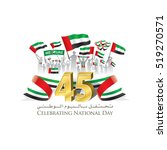 uae 45th national day logo ... | Shutterstock .eps vector #519270571