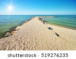 seashore stones. beautiful... | Shutterstock . vector #519276235