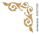 gold vintage baroque corner... | Shutterstock .eps vector #519277255