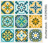 set with beautiful seamless...   Shutterstock .eps vector #519290581