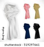 knitted scarf set. vector... | Shutterstock .eps vector #519297661