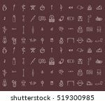 pattern for camping  tracking... | Shutterstock .eps vector #519300985