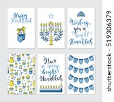 vector set of greeting cards... | Shutterstock .eps vector #519306379